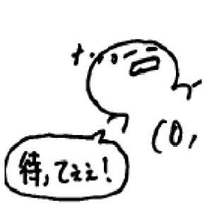 【テーマ別解説】関数⑤(平行移動と対称移動)