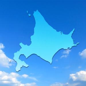 「自分の考え」をまとめるための「北海道の事例」を時系列で調べてみた!