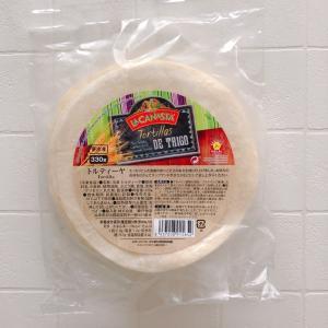 【業スー】買って大正解な破格の冷凍品