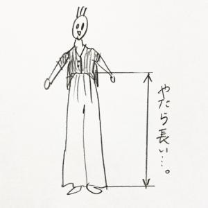 【既製服考察】やたら脚が長く見えるパンツ