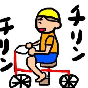 みんなで自転車、気をつけて乗りましょう①