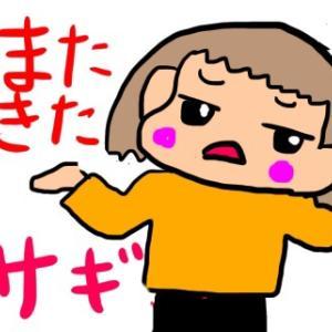またか、、、留守電に自動音声の中国語。