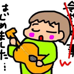 へっぽこmiyu先生の身体に良いことはじめました。