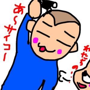(頭のコリ)めざましテレビで紹介されたヘッドマッサージを購入しみた。