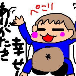 クノール様ありがとう(^^)
