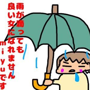 防水加工復活‼️10年物傘の撥水を蘇らせるビフアフ。