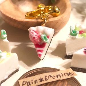 毎月22日は『ショートケーキの日』♡
