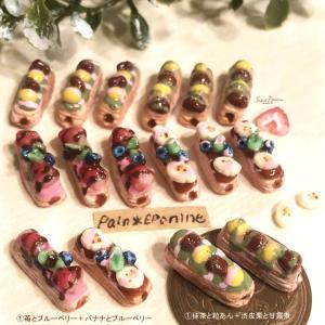 【minne】お買い物クーポン最終日♪