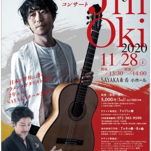 沖仁フラメンコギターコンサート 2020  in sayaka