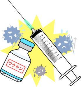 インフルエンザの予防接種のち難波
