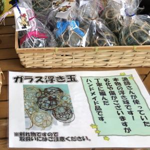 港町のお土産品ガラスの浮き玉が道の駅いわないで売られていました