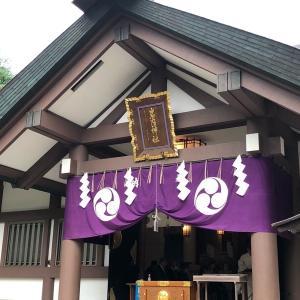 2020年岩内神社例大祭宵宮祭の岩内神社に行ってみました
