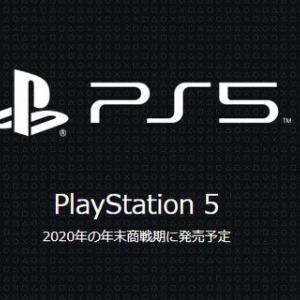 【ゲーム】ソニーCEO「PS5向けゲームタイトル、強力なラインナップ近々紹介」
