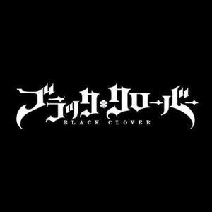 【ブラッククローバー 】最新274話『ネタバレ・考察』