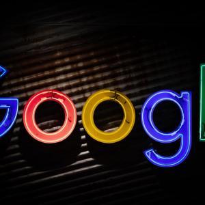 【GAFAへ転職したい人必見!】Googleへの転職活動