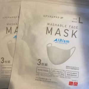 エアリズムマスク ようやく買えました(笑)