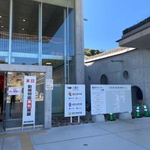 福岡市動植物園!!