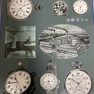 もう一つの陸軍  精密時計!!