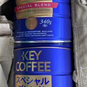 毎日飲んでいるコーヒー