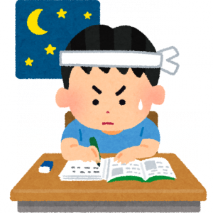 2021年の都立高校入試対策は高難易度化に向けた学習を