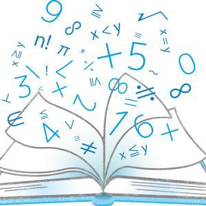 中学1年生が夏休み中に復習しておきたい数学のポイント