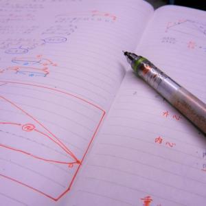 数学が苦手な中学3年生が夏休みにやっておきたい数学の復習法