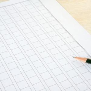 作文をスラスラ書くための4つのコツ