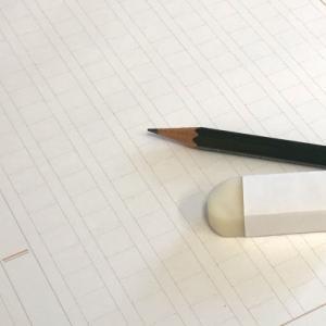 相手に伝える解りやすい文章を書く3つのコツ