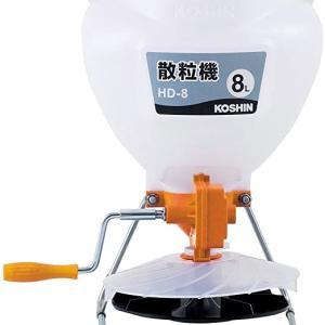 粒剤の効果確認in京丹波