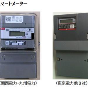 定額電灯→従量電灯→LOOOP電気 3