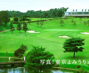 女子は原英莉花が完全優勝、今週は男子''ゴルフ日本シリーズJTカップ''18番ショートは必見!