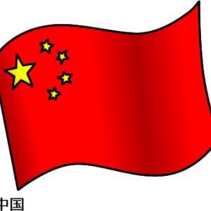 中国を助長したのは誰か?