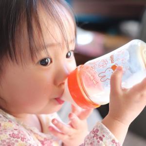 哺乳瓶ポーチは100均にある?専用のケースの代用ってある?