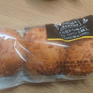 まろやかな味わいカレーパン