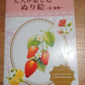 大人が楽しむぬり絵 花・果物 (桃)