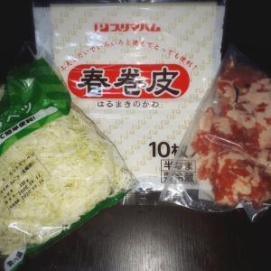 【豚キャベツミニ春巻き】レシピ