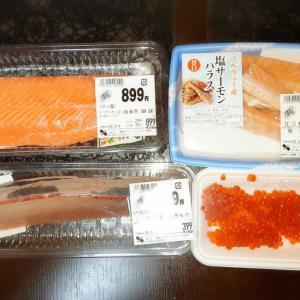 【カレーライス】今日の節約おうちごはんとスーパー購入品