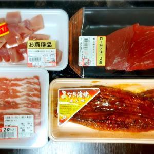 【生姜焼き】今日の節約おうちごはんとスーパー購入品