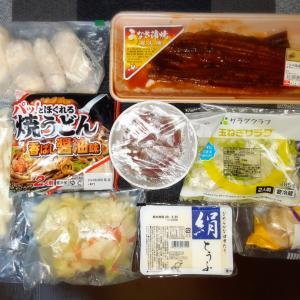【鰻丼】今日の節約おうちごはんと今年初花火