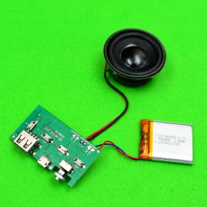 話題のダイソー500円Bluetoothスピーカーを分解してみた!