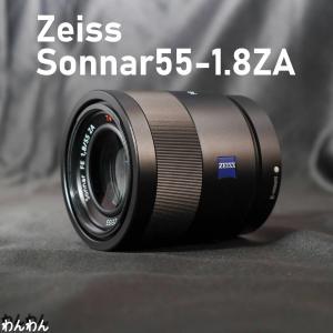 しまった!大事な「Zeiss Sonnar55/1.8ZA」を売ってしまった・・・涙 涙 涙
