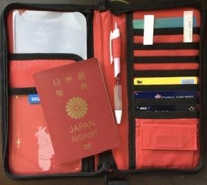 パスポート 申請 おすすめ 受領 金額 日数 new デザイン 編