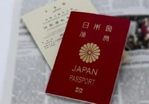 国際免許証 申請 おすすめ 編