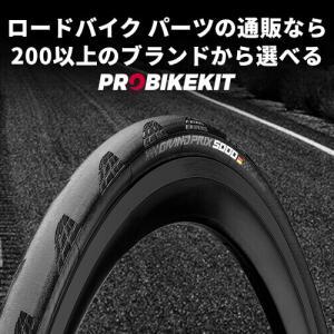 イギリスを代表する自転車パーツ・用品通販サイト【ProBikeKit】
