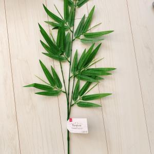 ダイソーの笹の葉で七夕飾り