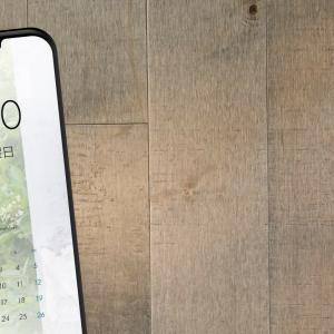 9月の待ち受けカレンダー