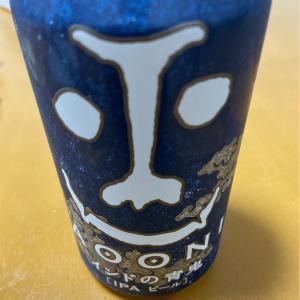 好きなビール「インドの青鬼」