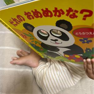 次男0歳の読書