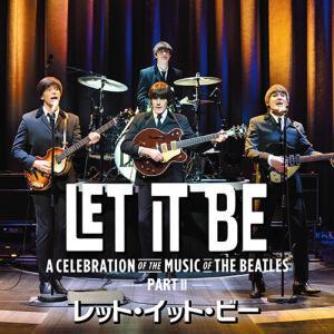 【音楽】ビートルズ『Let It Be』 発売50周年を記念した動画公開  [少考さん★]