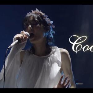 【音楽】Cocco、3年ぶり全国ツアー「Star Shank」東京公演を映像化リリース決定!